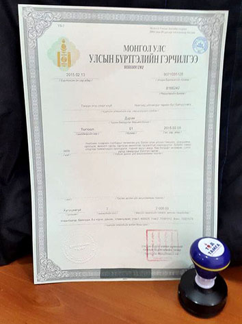 """""""Tenuun-Ogoo"""" LLC sponsored """"Tenuun-Ogoo"""" sports club officially established and received its state registration and stamp."""